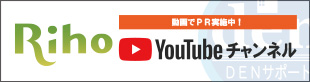 Riho YouTube